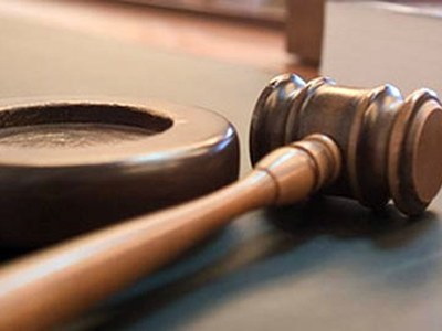Court issues arrest warrant against ex-chairman CDA