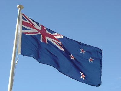 NZ government 2021/22 bond programme set at NZ$30bn