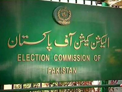 ECP discusses use of EVMs, overseas Pakistanis vote in general elections