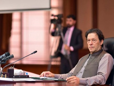PTI ministers, lawmakers affirm their commitment to PM