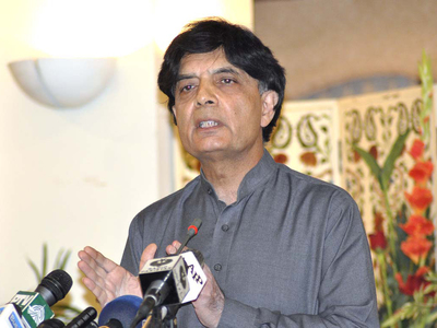 Nisar not administered oath 'due to absence of speaker'