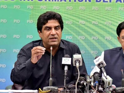 PDM involved in immature, dirty politics for political gains: Ali Nawaz