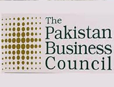Govt agrees to key PBC budgetary proposal