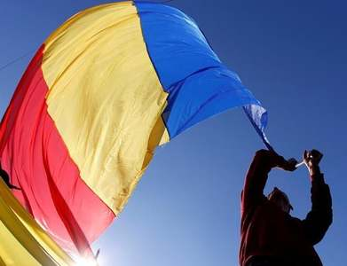 Romania aims to sell domestic debt worth 5.13bn lei in June