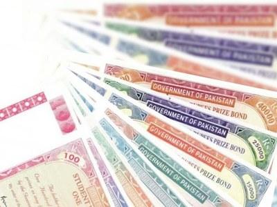 Govt extends encashment date of prize bonds