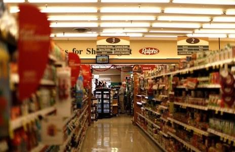 Pakistani food items penetrate into US largest supermarket