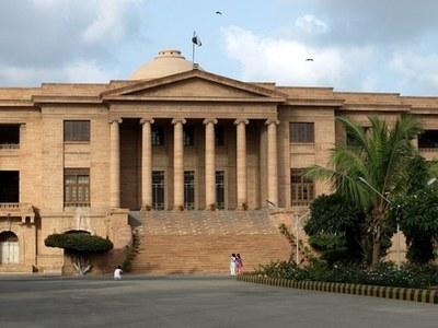 SHC dismisses bail plea of PTM leader over anti-state remarks