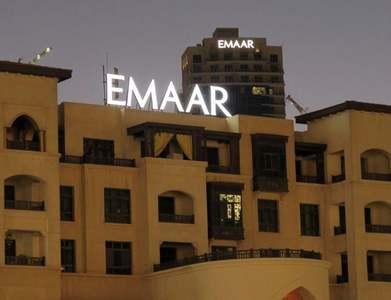 Dubai developer Emaar hires banks for dollar sukuk sale