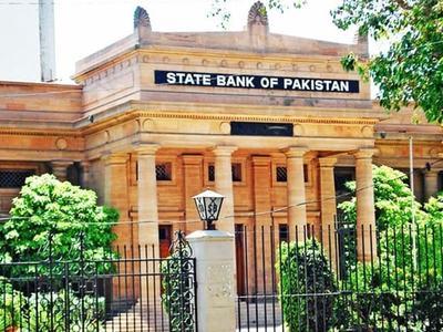 SBP touts Pakistan's economic recovery, cautions govt over interest payments