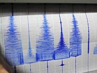 Earthquake strikes eastern Indonesia