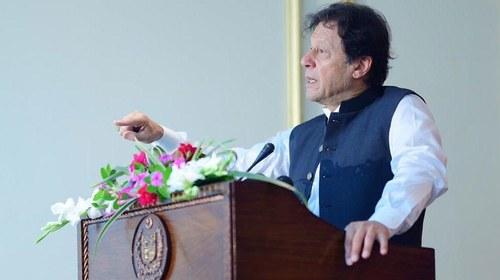 Lodhran-Multan Highway will increase economic activity, reduce travel time: PM