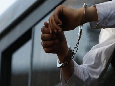 CTD arrests 3 terrorists