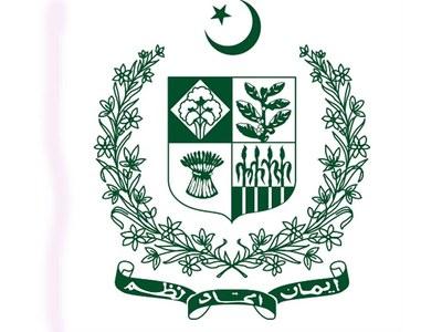 Govt decides to postpone NGMS spectrum auction