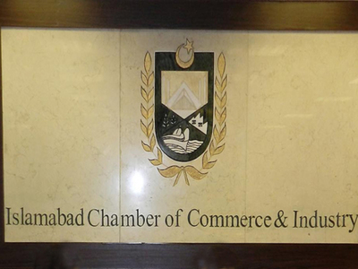 ICCI president for structural reforms in FBR