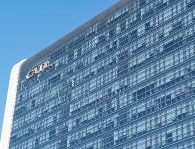 CATL plans major battery plant in Shanghai