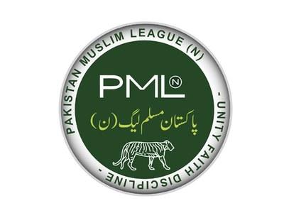 Electoral reforms: PML-N declines PTI govt's invitation