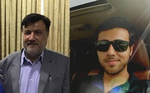 FIA arrests Bhojanis in billion-rupee fraud case