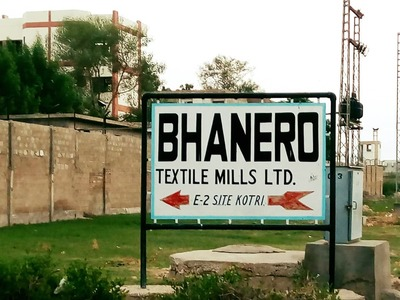 Bhanero Textile Mills Limited