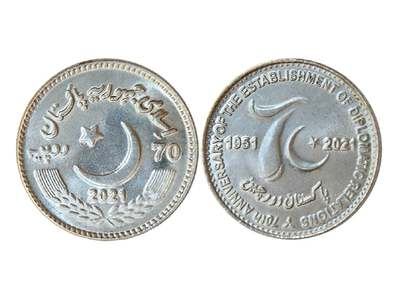 SBP issues commemorative coin to mark 70th anniversary of Pak-China relations