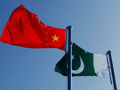 70th anniversary of Pak-China ties: SBP issues Rs70 commemorative coin