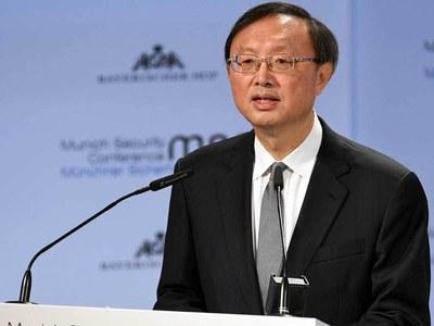 China condemns US 'small circle' diplomacy ahead of G7