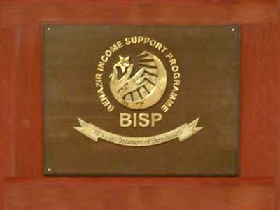 Rs250bn set aside for BISP
