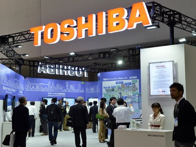 Toshiba directors to hold emergency meeting on board reassignments