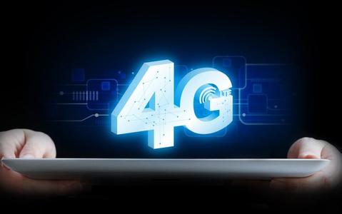 3G/4G licences: Rs45.44bn non-tax revenue estimated