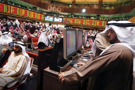 Major Gulf bourses ease in early trade as financial shares drag