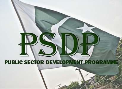 Senate body for amendments in PSDP budget