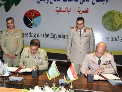 Pakistan keen to expand military ties with Egypt: CJCSC