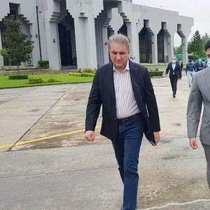 FM Qureshi departs for Turkey