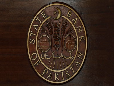 Online fund transfer services: SBP allows banks to charge customers