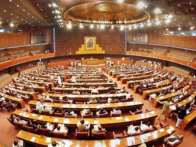 NA speaker allows banned MNAs to attend session