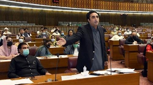 Bilawal stresses on NFC Award, calls federal budget 'illegal'