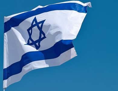 Israel: Iran vote raises alarm on 'military nuclear program'