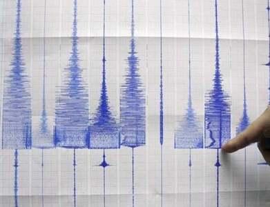 Strong earthquake shakes New Zealand's Kermadec Islands