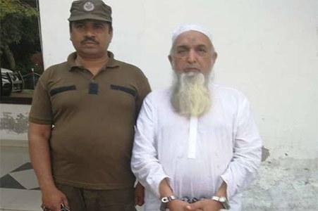 Mufti Aziz confesses to molesting seminary student