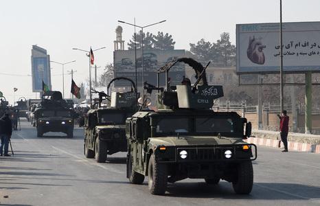 Taliban, Afghan forces clash near Kunduz