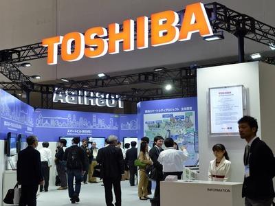 Harvard wasn't pressured over Toshiba, former Japan adviser says