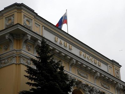 Russia's key rate could be above 6pc some time next year, says central bank