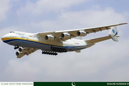 World's largest cargo aircraft arrives in Karachi