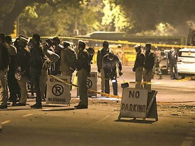 Israeli embassy explosion: Four held by Indian police