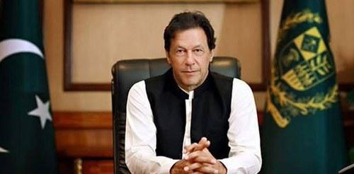 PM Imran to visit Naran as Pakistan eyes tourism push