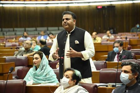 Fawad Chaudhry baffled at 'judicial activism'