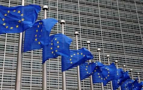 Euro zone bond yields slightly higher as risk appetite picks up