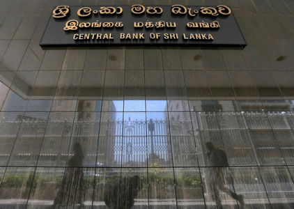 Sri Lanka tightens foreign currency outflows