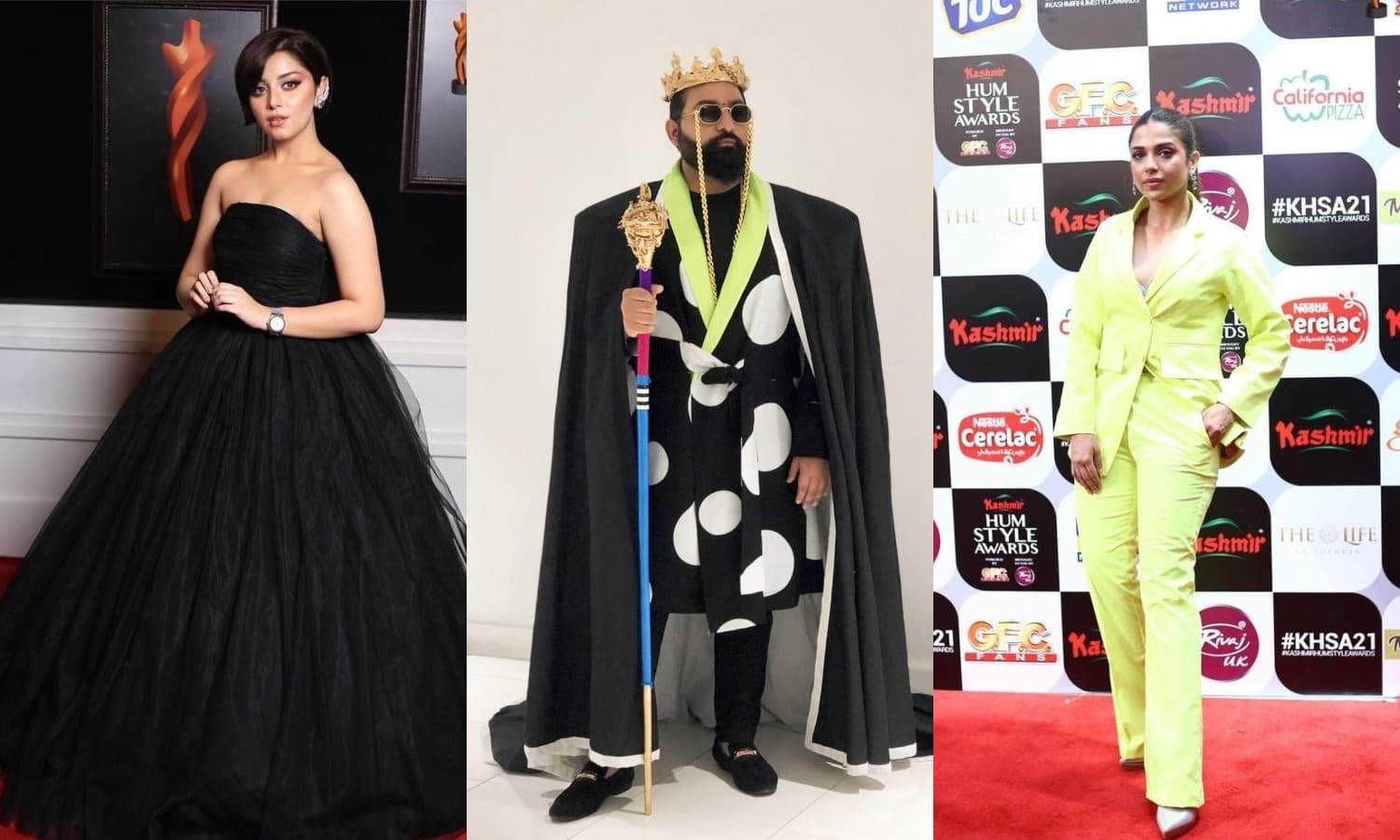 Even celebs didn't like the lack of style at the Hum Style Awards 2021