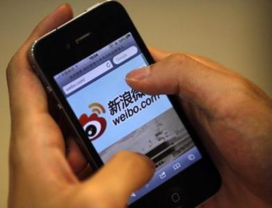 Weibo chairman and state firm plan to take China's Twitter private