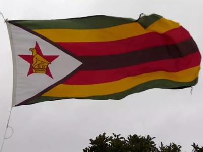 Zimbabwe introduces Z$50 banknotes